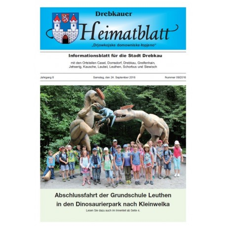 Anzeige im Heimatblatt Drebkau bis 90 x 40 mm